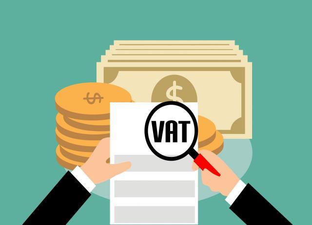 亚马逊VAT
